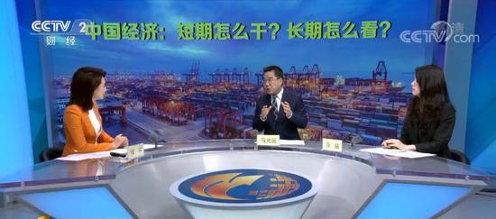 央视财经评论|中国经济:不搞短期刺激 把握长期大势
