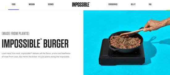 图片滥觞:Impossible Foods民网截图