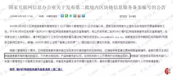 """鸿运国际网页 - """"丝路""""东风迎客来塞上农业谱新篇"""