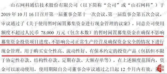 a博娱乐官网|为何只有五台山显通寺有龙虎二碑?