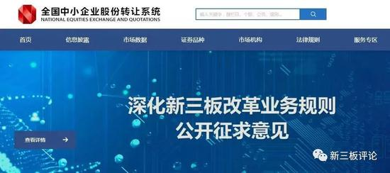 """「www.hvbet.com」人工繁殖第二代江豚满""""百天""""已会含鱼、吐水"""