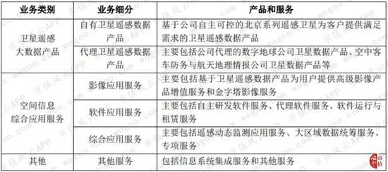 """澳门赌场名片图片大全 - 特朗普又要""""搞""""越南 逼得大使已经辞职"""