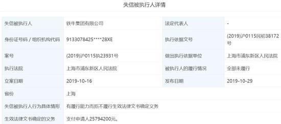 """永昌在线网,加入阿里""""动物园""""1个多月""""考拉""""都做了啥?"""