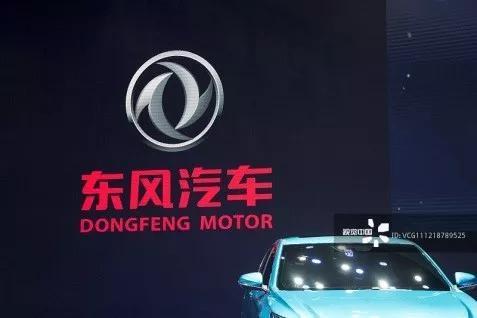 东风再曝出售PSA股份:神龙汽车18个月亏62亿