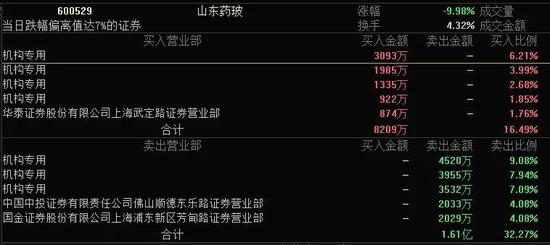 9f83-icmpfxa7584410.jpg