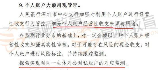 """「葡京娱乐场的网址6」注意:一旦""""换手率大于10%"""",意味着主力在偷偷进场,或将出现大牛股"""