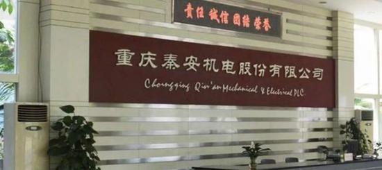 申请新会员18元彩金-瑞信:中石化重申跑赢大市评级 目标价维持9.9港元