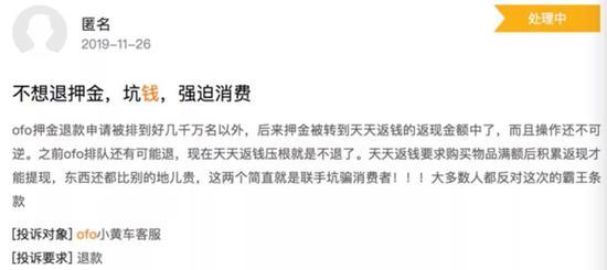 """邵阳打筒子_莫迪拍了个""""宝莱坞大片"""" 却在大选前一天成禁片"""