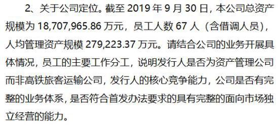 7博彩论坛-阳东公安刑侦大队快速侦破一宗重大入室盗窃案