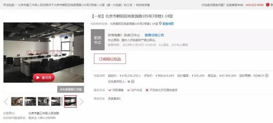"""万达网投_亚马逊中国开启第五届""""海外购物节"""" 联合腾讯视频特权共享"""