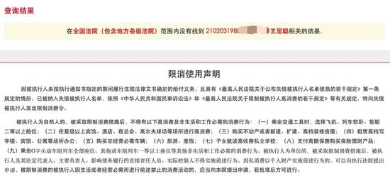 网络申博棋牌,美媒:中美贸易冲突令投资者承压 将波及美零售商