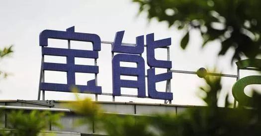 上海申鑫老板徐国良公开举报宝能 宝能:我合法合规
