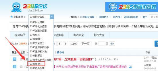 「必赢娱乐平台招商」全球首发 中国首展