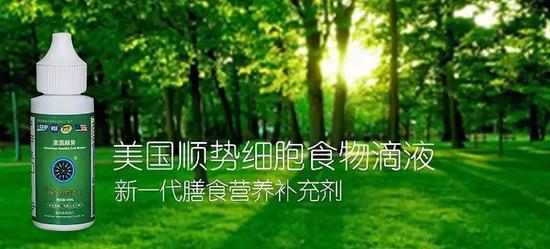 在线娱乐真人游戏|春运硬座见闻:从广州到西安的37个小时