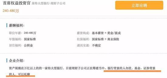 """最新娱乐场注册送58_者海镇发展林下经济助乡村""""绿富美"""""""