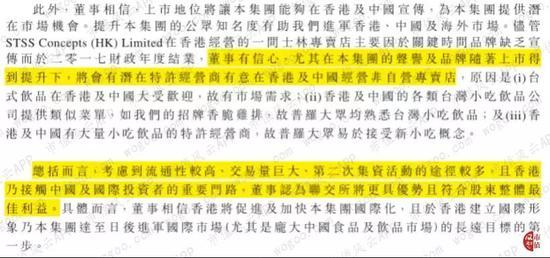 注册赠送38元限投一次|太极公馆 PK 东明花园谁是管城热门小区?