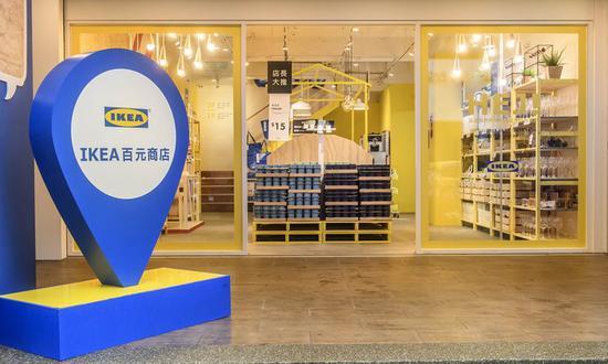 ▲ 宜家在中国台湾尝试的'百元商店',门店面积不大,选品多为收纳盒、陶瓷杯等爆款小物