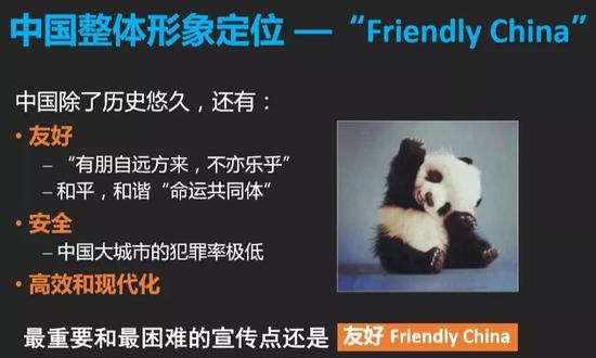bbincasino中文翻译|集安市实验小学举办陶泥作品展
