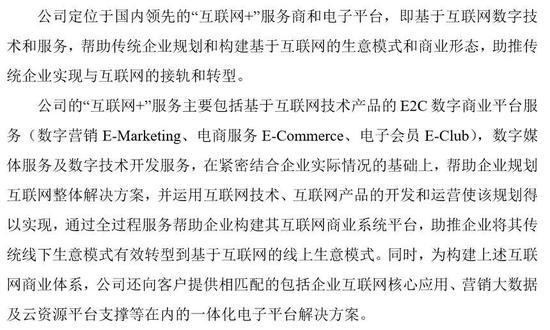 万博里面ag反水是多少-54岁戴厚良出任中石化集团董事长 职位已空缺10个月