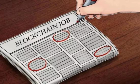 区块链就业真相:门槛提高求职者