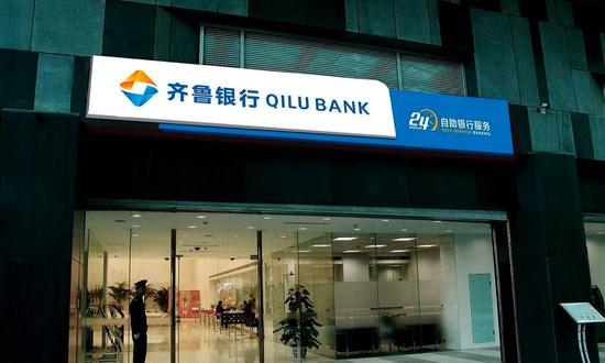 估值偏高? 齐鲁银行净息差下降 核销贷款和转让债