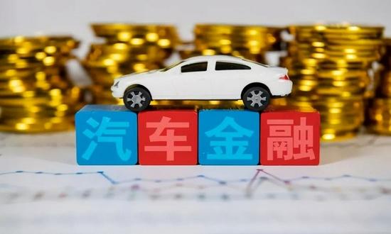 平安银行汽车金融业务上半年放款超千亿 不良率上升至1.03%