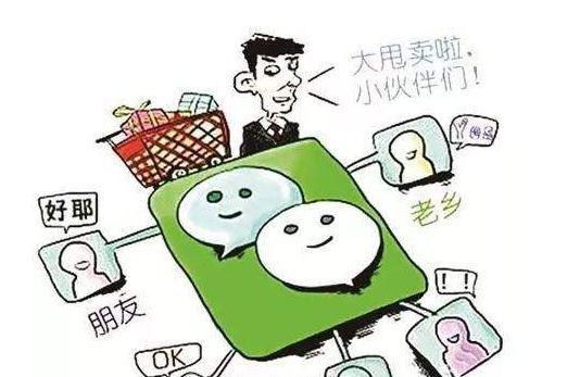 商家把假货卖到微信朋友圈:假香奈儿称为香奶奶