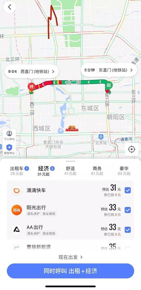 e星彩app - 一只豚鼠的故事,它有一项技能,就是吃光嘴边的一切