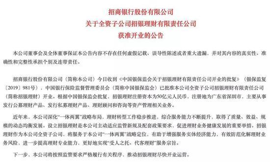 k7游戏攻略|宜昌住建委:2018年8月宜昌市城区房地产市场运行情况通报