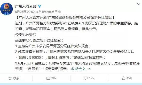ag平台3万赢10万_快降解、减体积,有机垃圾处理新设备在上海问世