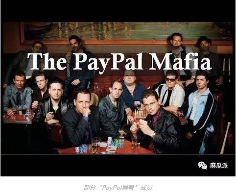 """PayPal也难逃区块链""""真香定律"""""""