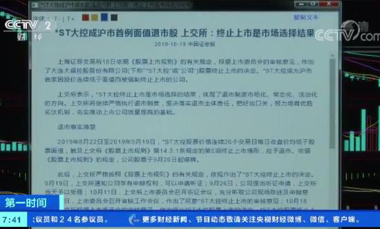 王子娱乐平台注册-报告:未来3年香港将落成3240个纳米房 面积约18平米
