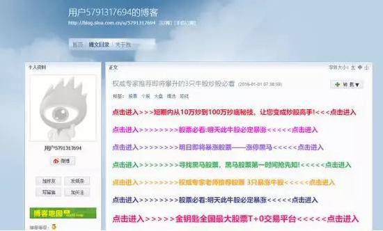 """皇冠最新手机登陆_日韩""""24小时便利店""""恐终结,竟是因为……"""