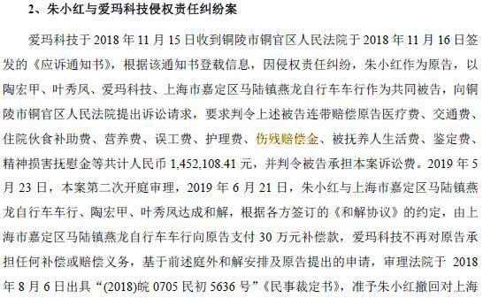 天博国际吧 浦发银行太原分行携手山西建投布局数字化智能社区