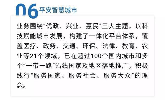 澳门金沙官网2018 鲁银投资集团股份有限公司关于再次延期回复上海证券交易所问询函的公告