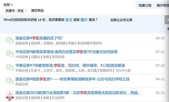 大红鹰电子游艺 - 台湾软饭男不知悔改出轨成瘾,老婆多次原谅为他洗白隐忍12年