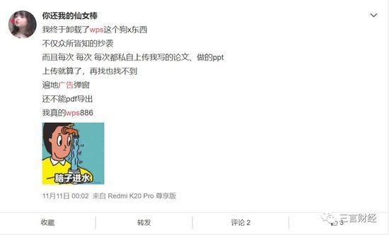 葡京娱网投|浏阳再现烟花厂爆炸致1死