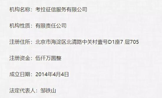 「龙8国际pt老虎机欢迎你」腾讯到了非变不可的时刻