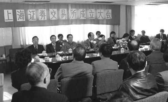 """新中国首家证券交易所:乘风破浪生 """"而立""""再出发"""