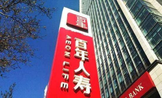竟彩足球投注合买代购 2019年9月29日三明市挂牌3宗地,总起始价628.00万元