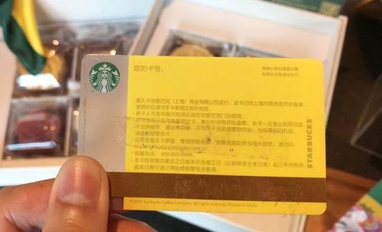 消费者:星巴克太霸道 退不退卡都扣钱