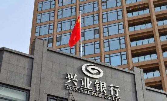 兴业银行遭投诉丨金融曝光台