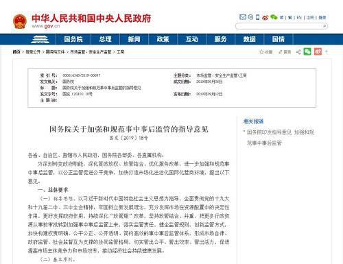 http://www.reviewcode.cn/wulianwang/84614.html