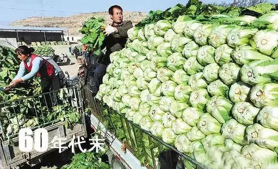 60年代末的10元:可买青菜500斤
