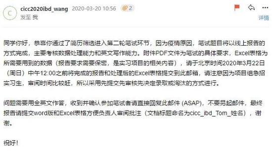 http://www.axxxc.com/chanyejingji/1347949.html
