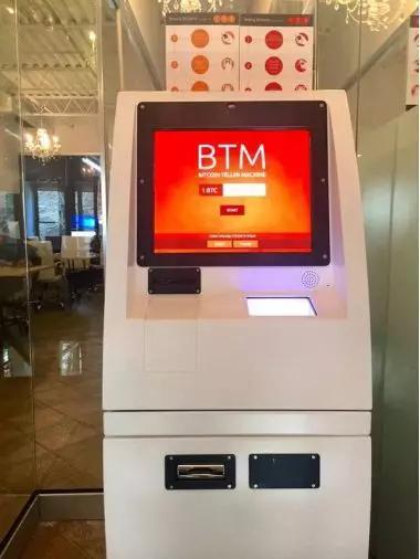 (放置在阿根廷街头的比特币ATM机)