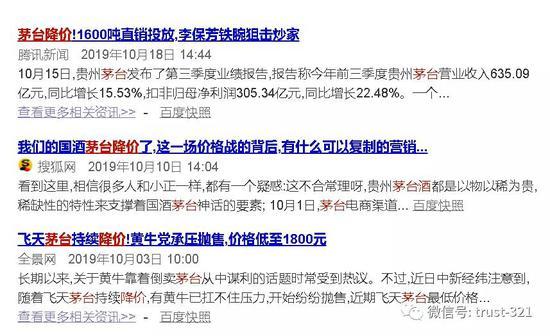 易胜博为什么登陆慢·贵阳市政协原副主席杨明晋被开除党籍开除公职