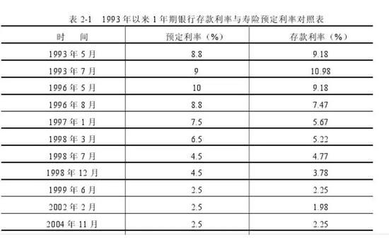 葡京娱乐网上娱乐场 - 通鼎互联:未来国内5G网络建设光纤连接应该还是主流