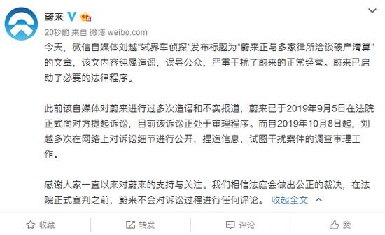 88明升注册进新锦海,沾化交警劝导教育出新招 违法者变身文明劝导人