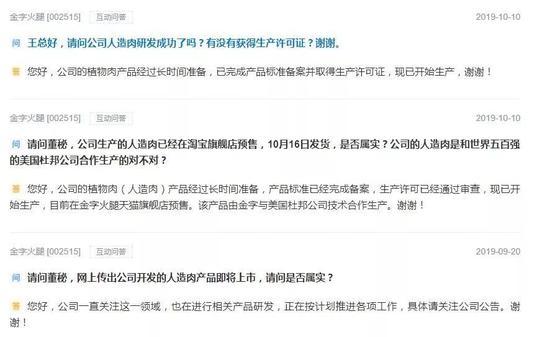 w彩票是真的吗-香港中华煤气跌逾1% 高盛调低至沽售评级